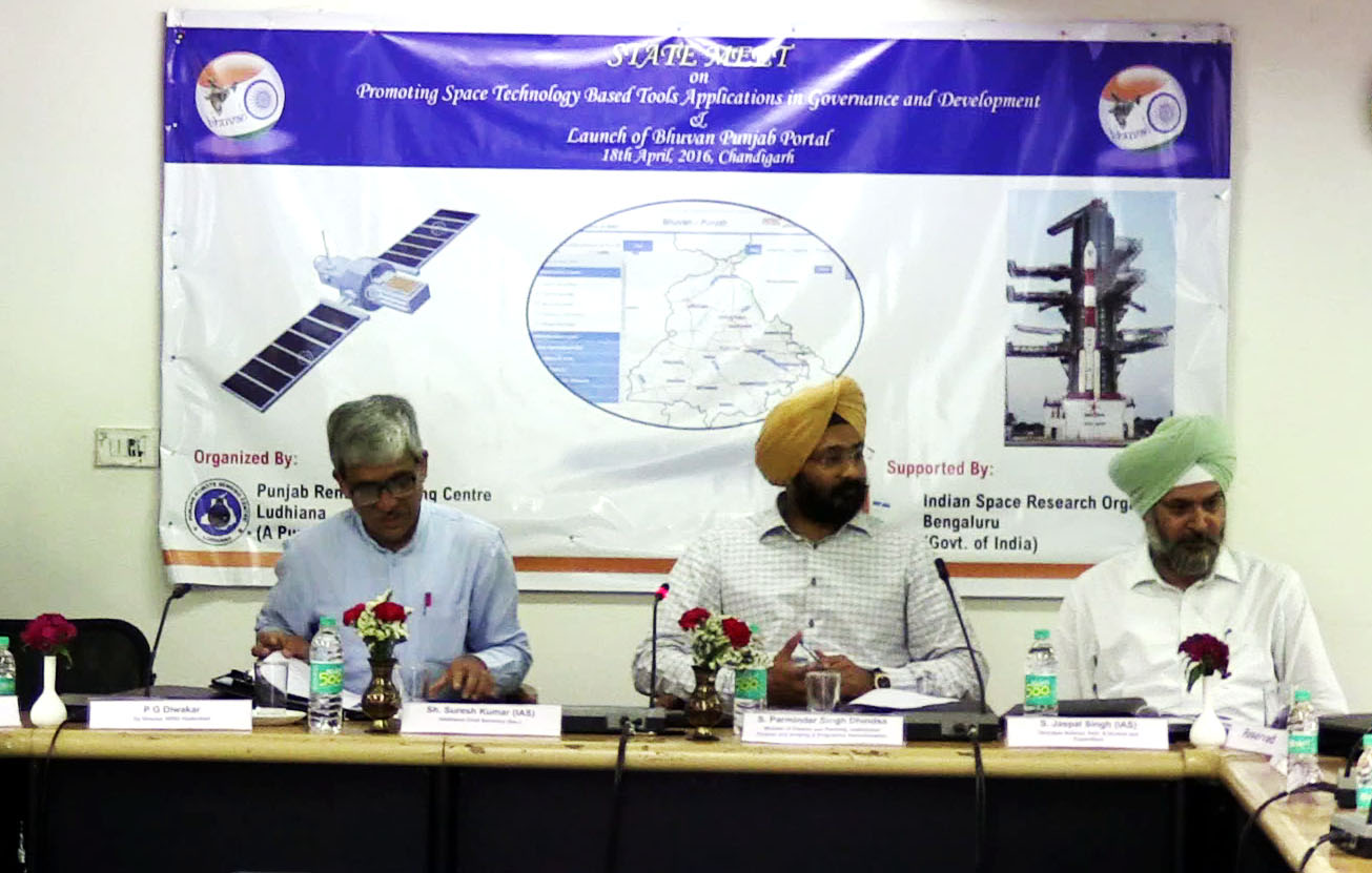 Punjab Remote Sensing Centre in collaboration with ISRO launched state specific Bhuvan Punjab portal in the state, providing the citizen-centric data services to various users.  The portal was launched during Punjab state meet on promoting space technology-based tools applications in governance and development on 18 April, 2016 at Chandigarh.