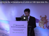 shizuo-highlights-achievements-jaxa-10th-spie-asia-pacific-remote-sensing