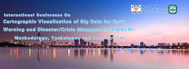 2016-Cartographic-Visualization-Big-Data-banner
