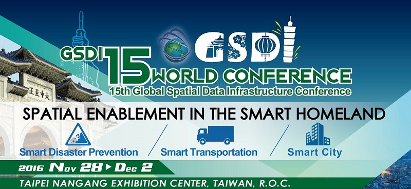 The Conference Organizing Committee of GSDI 15 has resheduled the Abstract due date to 1 July