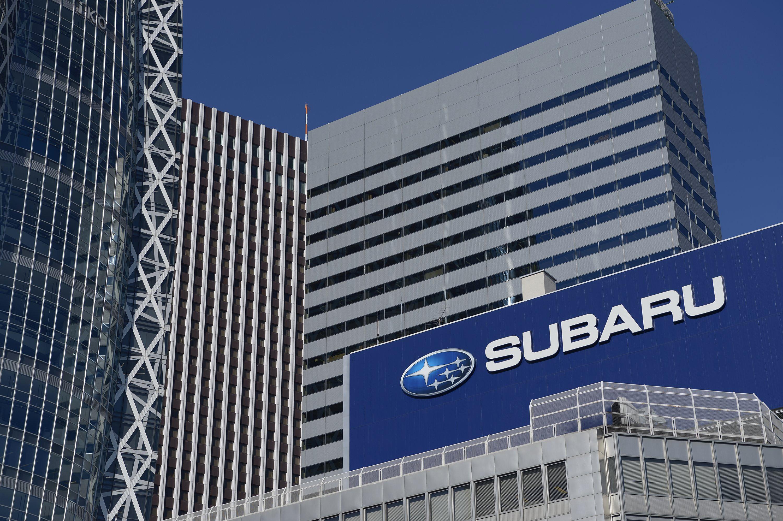 Subaru will install Magellan SmartGPS navigation systems in its cars