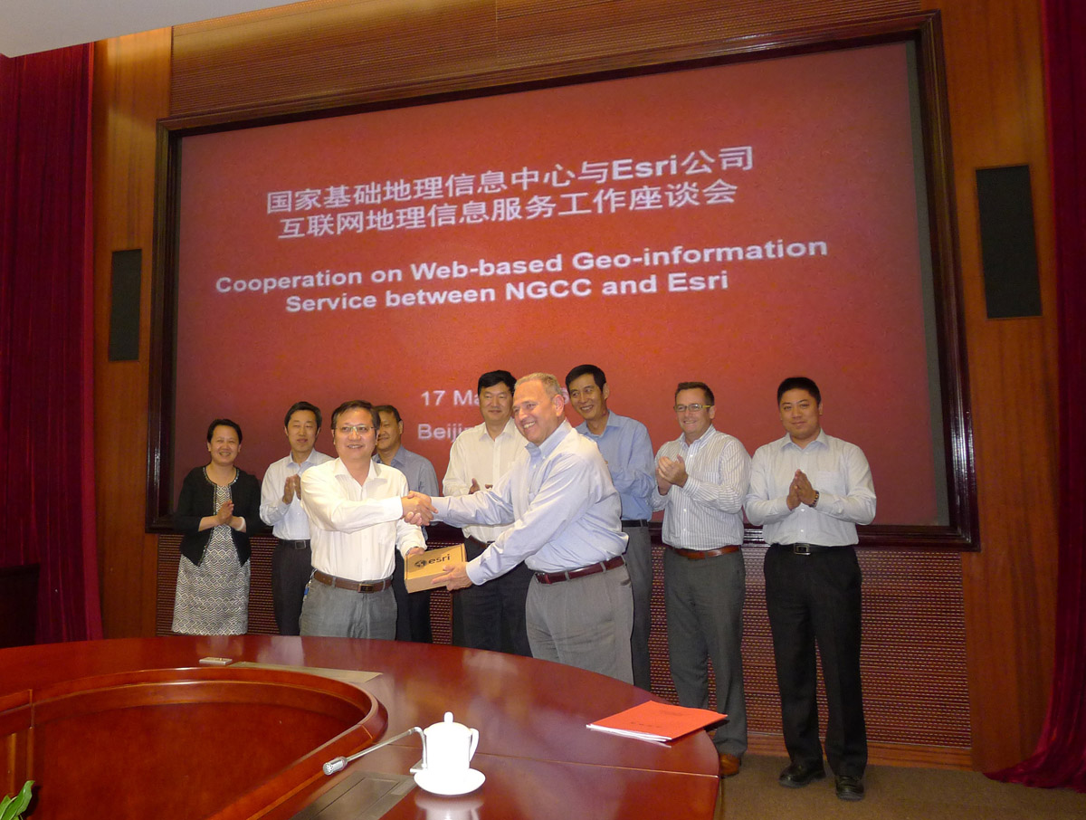 NGCC has signed an agreement with Esri and National Geomatics Centre of China to provide access to NGCC's mapping web services.