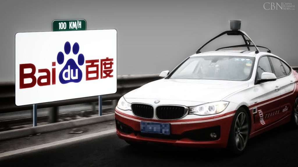 Baidu has unveiled an all new fully-electric automated car for testing.