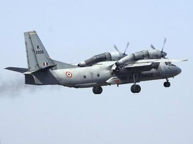 ISRO to help the Indian govt to find the missing AN-32 Indian Air Force aircraft.