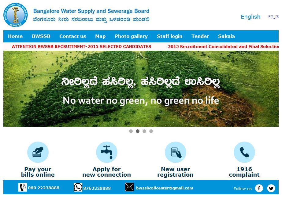 The Water Supply and Sewerage Board of Bangalore, has mapped its public utilities information on a GIS platform.