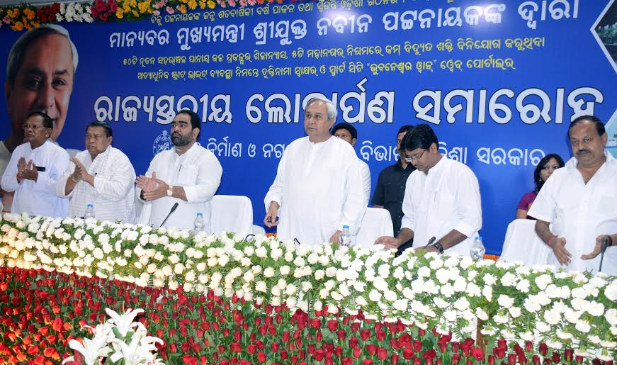 Chief Minister of India's state Odisha, Naveen Patniak, inaugurated a web-based GIS map portal named 'Bhubaneswar One' here on Saturday.