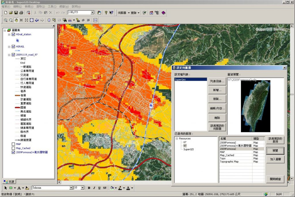 Italy's APM group has chosen the geospatial solutions of the Taiwan-based Supergeo for water supplying solutions.