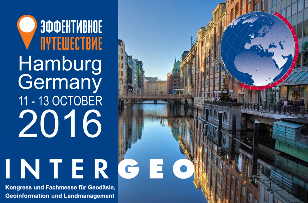 "The Fraunhofer Institute for Visual Computing IGD is centring its presentations with the EU ""smarticipate"" project, at INTERGEO 2016 on getting city dwellers involved in planning and political decision-making processes."