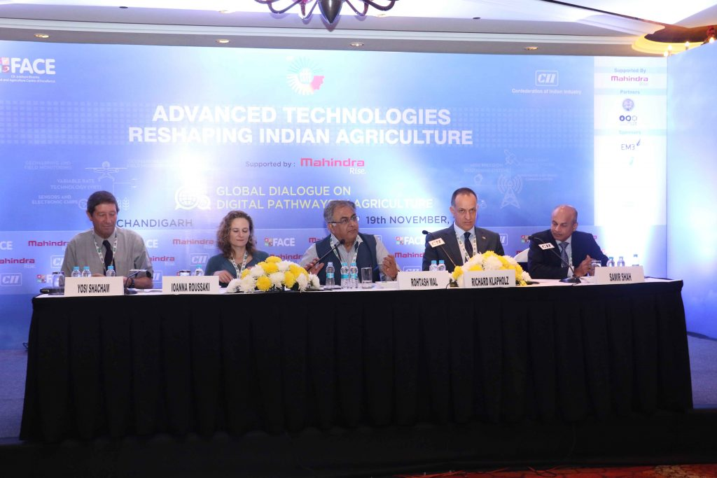 Confederation of Indian Industry (CII) Agro Tech 2016, concluded on Tuesday in Chandigarh.