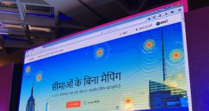 Esri ArcGIS Online Hindi