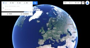 Baidu collaborates with HERE for global expansion