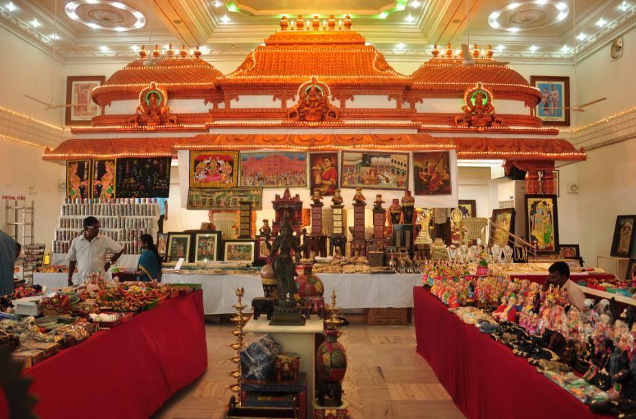 Ict For E Governance In Tamil Nadu Handicrafts Development