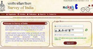 Survey of India using GIS