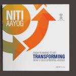Niti Aayog GIS