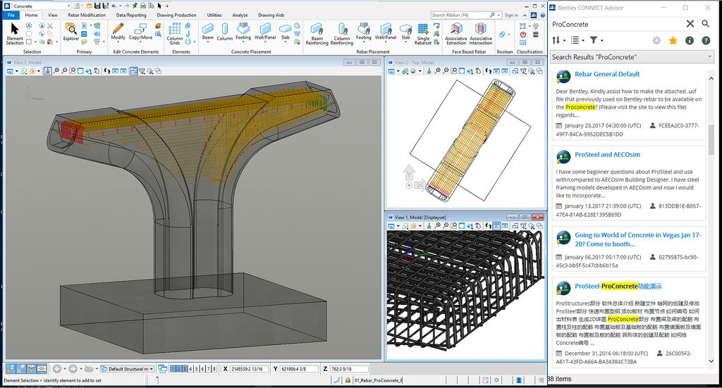 ProStructures CONNECT Edition delivers parametric structural