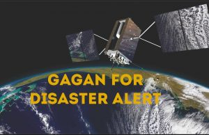 gagan for disaster alert soon