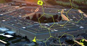 Pentagon bans using GPS