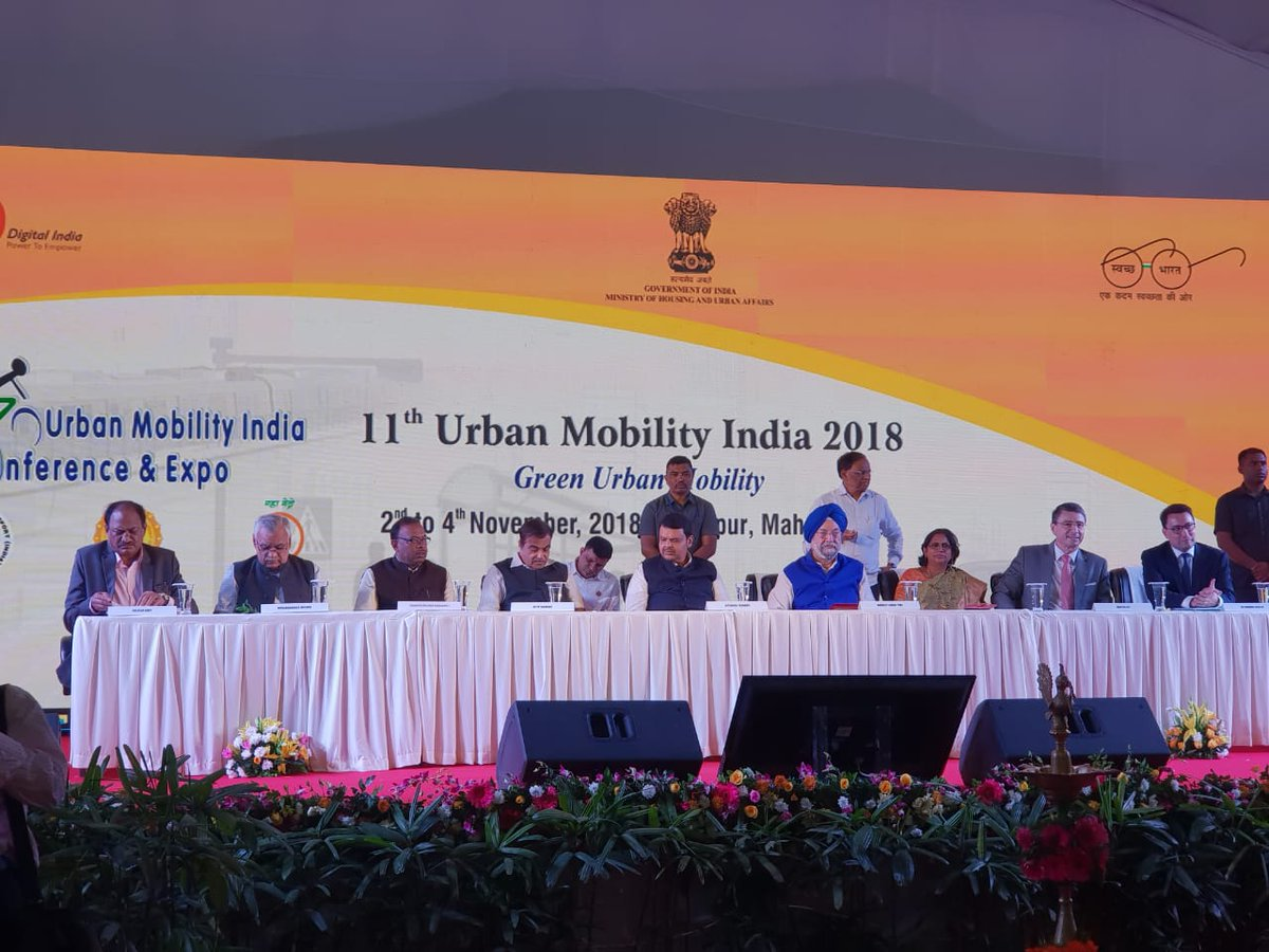 11th Urban Mobility Conference